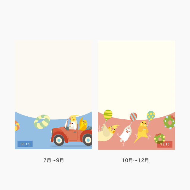 BIRDSTORY パラパラ日めくりカレンダーメモ帳(4冊セット) 商品の様子