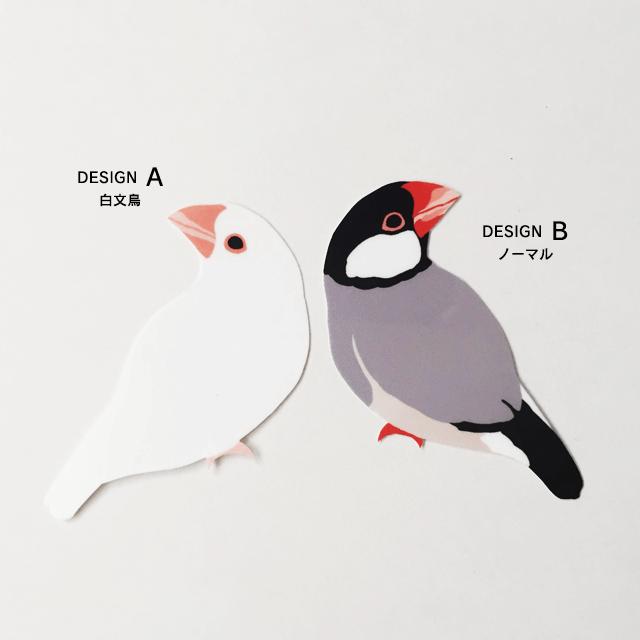 鳥デザインステッカー(文鳥) 商品の様子