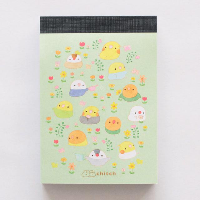 インコと文鳥のお花畑 メモ帳