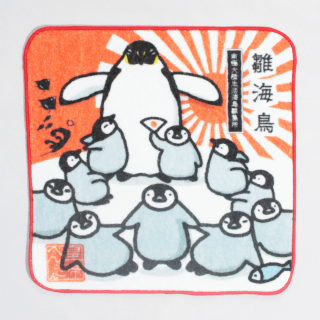 ペンギン ミニタオル(雛海鳥)