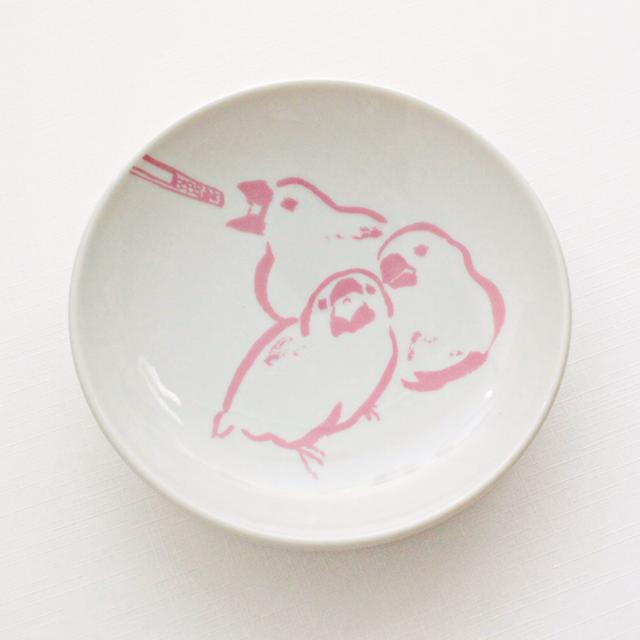 文鳥の成長を見守る豆皿(雛) 商品の様子