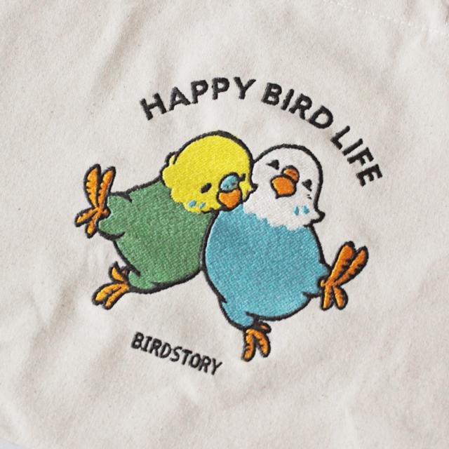 刺繍ランチトート(HAPPY BIRD LIFE セキセイインコ / ナチュラル) 商品の様子