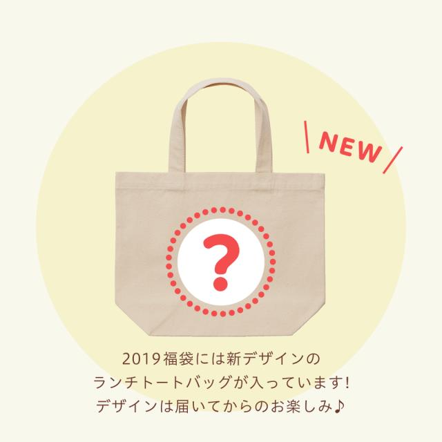 BIRDSTORY福袋 2019(オカメインコ ノーマル) 商品の様子