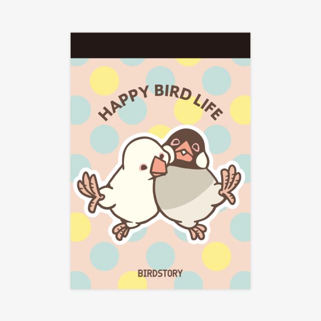 メモ帳(HAPPY BIRD LIFE / 文鳥)