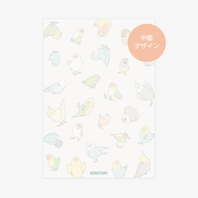 メモ帳(TORINOSHIGUSA / パターン) 商品の様子