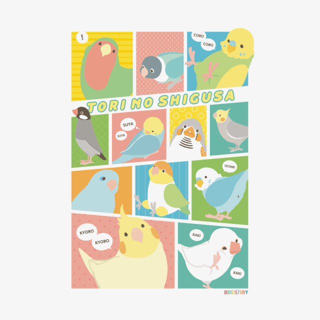 Tシャツ(TORI NO SHIGUSA / コミック / カラー) 商品の様子