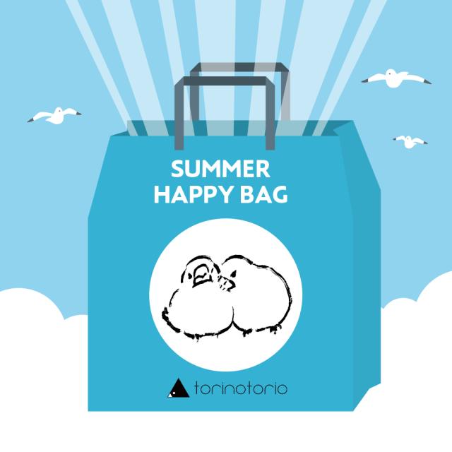 SUMMER HAPPY BAG 2020(torinotorio / 文鳥)