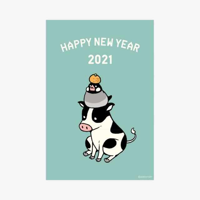 年賀状 2021(桜文鳥と丑)
