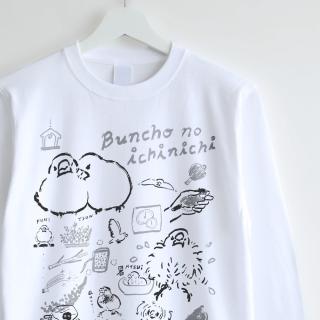 長袖Tシャツ(buncho no ichinichi)