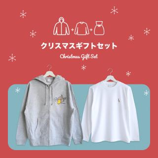 クリスマスギフトセット(ハシビロコウ 刺繍ジップアップパーカー・長袖Tシャツ)