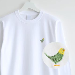 刺繍長袖Tシャツ(BIRD!BIRD!BIRD! / セキセイインコ / グリーン)