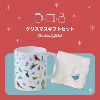 クリスマスギフトセット(マグカップ・タオル)