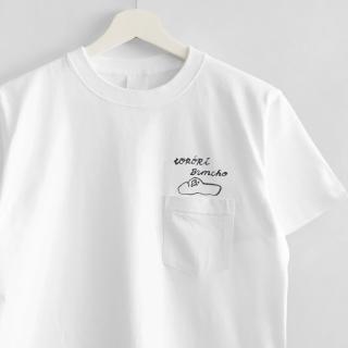 刺繍Tシャツ(torinotorio / トロ—リ文鳥 / サボーリー)