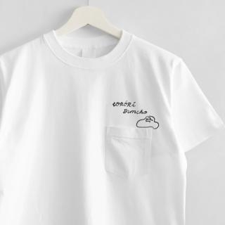 刺繍Tシャツ(torinotorio / トロ—リ文鳥 / ハジスキー)