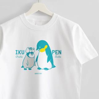 Tシャツ(IKUPEN / ONAKA SUITA)