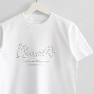 Tシャツ(JAMAENAGA / ITODENWA KIKOENWA)