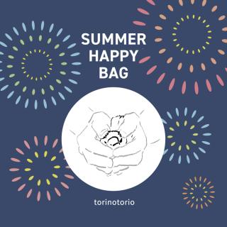 SUMMER HAPPY BAG 2021(torinotorio)