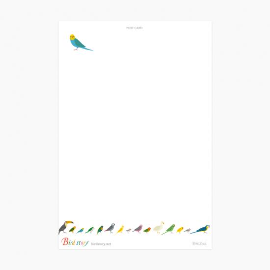 ポストカード(BIRD ZOO) 商品の様子