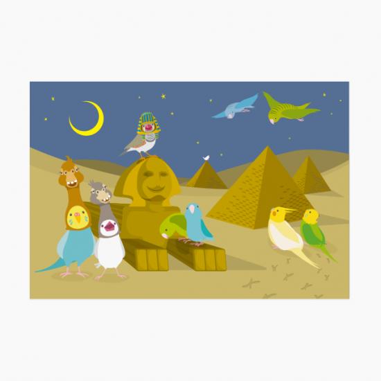 鳥と世界 -エジプト編- ポストカード