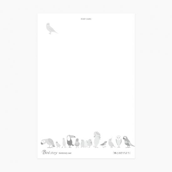鳥と世界 -フランス編- ポストカード 商品の様子
