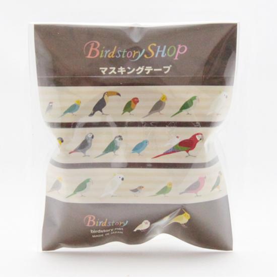 BIRD!BIRD!BIRD! マスキングテープ 商品の様子