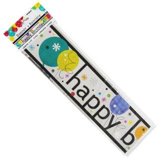 HAPPY BIRTHDAYバナー(バルーン)