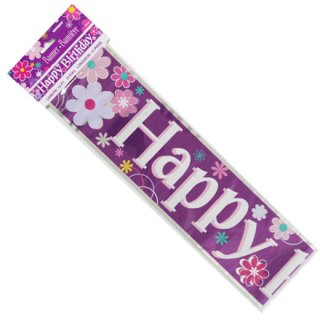 HAPPY BIRTHDAYバナー(パープル)