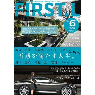 FIRST.L Vol.6