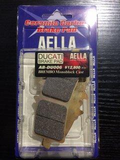 AELLA  セラミックカーボンブレーキパッド