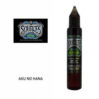 SOURCE5 / No.003 Aku No Hana