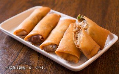 【冷凍】手作り上海風春巻き 1パック(4本入)