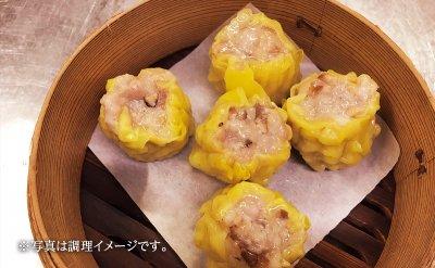 【冷凍】手作り広東焼売 1パック(14個入)