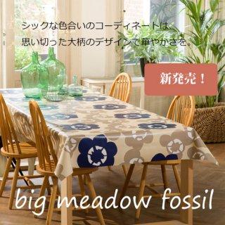 ロラ テーブルクロス 切り売り BIG MEADOW FOSSIL