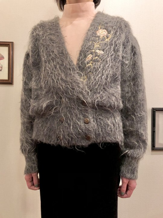 Vintage Gray Mohair Knit Cardigan M