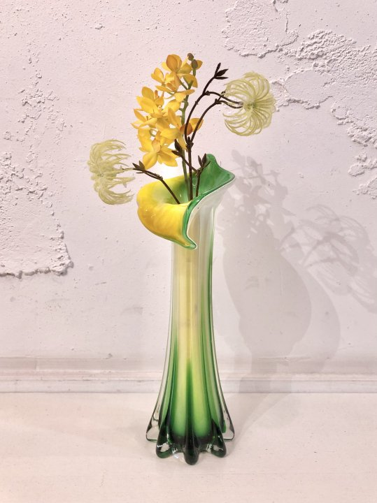Vintage Green & Yellow Glass Flower Vase